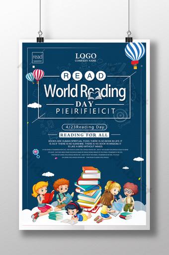신선한 만화 교육 세계 독서의 날 창조적 인 포스터와 사랑에 빠지다 템플릿 PSD