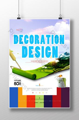 تحسين المنزل الديكور بسيط مهرجان الطلاء ملصق الإبداعية قالب PSD