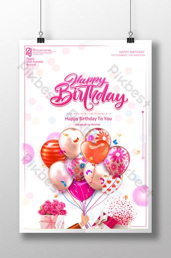 design criativo de cartaz de feliz aniversário rosa simples Modelo PSD