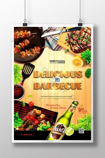 美味燒烤食品攤位促銷海報 模板 PSD