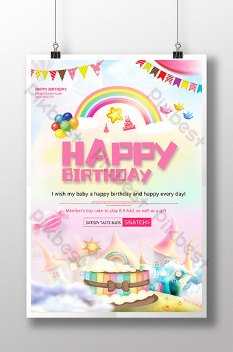 desenho animado fantasia modelo de pôster de feliz aniversário Modelo PSD