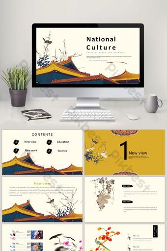 Kulturang Tsino klasikong template ng PPT na istilo ng Beijing PowerPoint Template PPTX