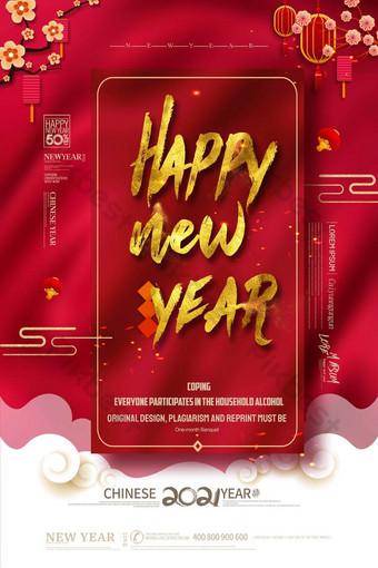 Affiche créative rouge festive cent jours lettre d'invitation au banquet bonne nouvelle Modèle PSD