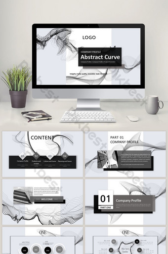 Vertical abstract technology sense black and white shading curve business PPT template PowerPoint Template PPTX