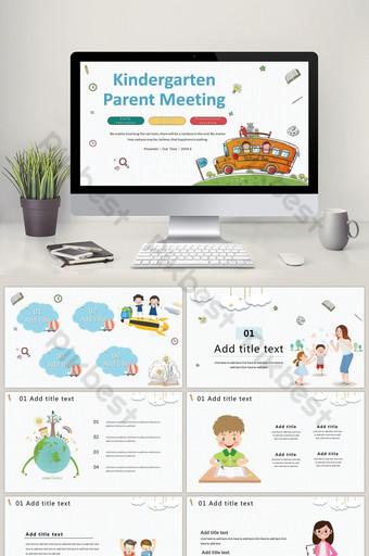 لون فاتح الكرتون نمط رياض الأطفال اجتماع الوالدين قالب ppt PowerPoint قالب PPTX