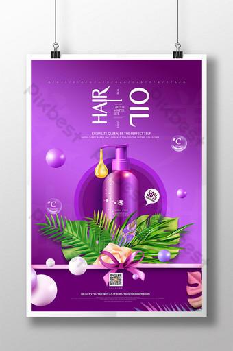 Creative simple hair oil shampoo beauty feast promotion poster Template PSD