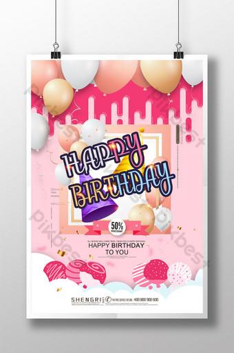 cartaz criativo balão simples feliz aniversário romântico fresco Modelo PSD