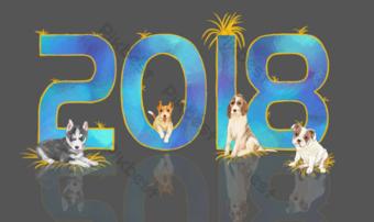 2018 année du chien chiot art étoilé mot Éléments graphiques Modèle PSD