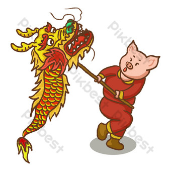 2019可愛的小豬豬舞龍png 元素 模板 PSD