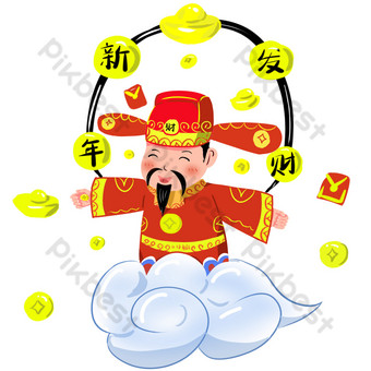 2019 God of Wealth sends gold ingot red envelopes PNG Images Template PSD