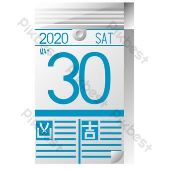 Carte de calendrier 2020 Éléments graphiques Modèle AI
