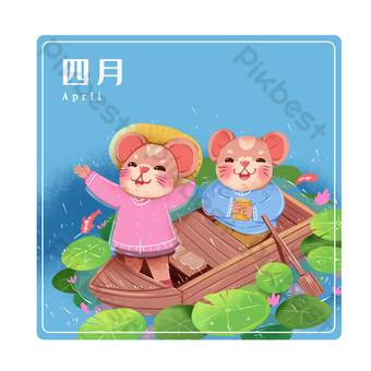 2020 سنة من تقويم احتفالي السنة الصينية الجديدة الفئران مع صور رحلة مهرجان تشينغ مينغ صور PNG قالب PSD