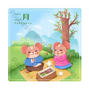 2020 سنة من تقويم احتفالي السنة الصينية الجديدة الفئران مع الصور صور PNG قالب PSD