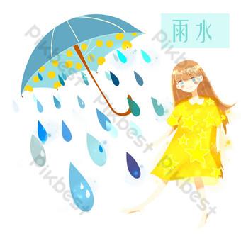 24ème terme solaire calendrier lunaire pluie PNG fille parapluie gouttes de pluie Éléments graphiques Modèle PSD