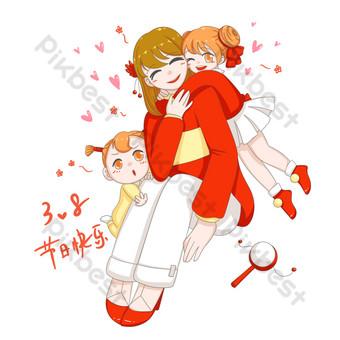 3 8女人節那天我愛媽媽溫暖的母女倆三個手繪免費 元素 模板 PSD