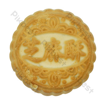 A piece of sesame crisp moon cake PNG Images Template RAW
