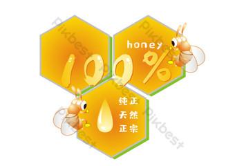 ai vector 100 auténtico logotipo de miel natural pura logo Elementos graficos Modelo AI