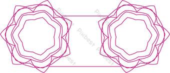 ai vector patrón de arco decorativo rosa Elementos graficos Modelo AI