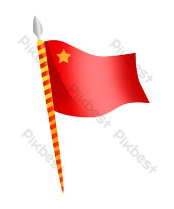 建軍節五星級紅旗 元素 模板 PSD