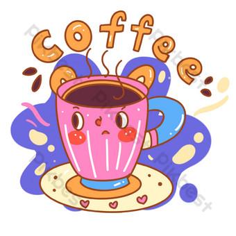 秋暖胃午茶可愛咖啡 元素 模板 PSD