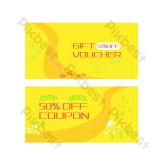 美麗的黃色優惠券圖 元素 模板 PSD