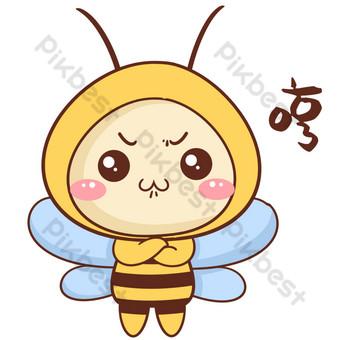 蜜蜂嗡嗡聲表情包 元素 模板 PSD