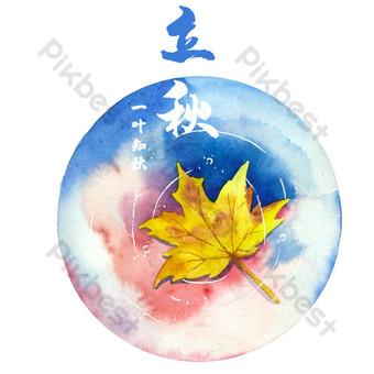 Début de l'automne, calendrier lunaire, feuilles qui tombent Éléments graphiques Modèle PSD
