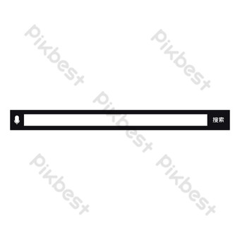 Black language search box PNG Images Template AI