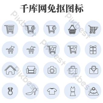 icono diario de compras de comercio electrónico de línea negra Elementos graficos Modelo AI