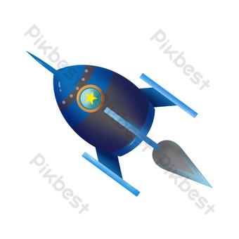 ilustración de nave espacial de dibujos animados azul Elementos graficos Modelo PSD