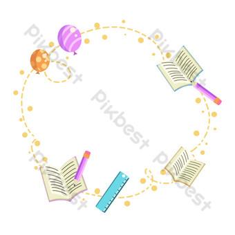 書本文具教育邊框 元素 模板 PSD