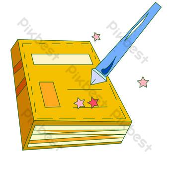 書筆文具 元素 模板 PSD