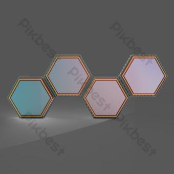 c4d電子商務文字背景 元素 模板 PSD