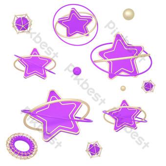 c4d紫色卡通五角星漂浮電子商務點綴著512母親節裝飾 元素 模板 C4D