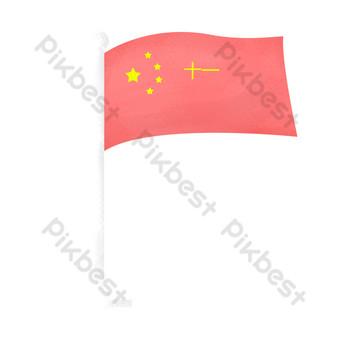 卡通五星級紅旗免費地圖 元素 模板 PSD