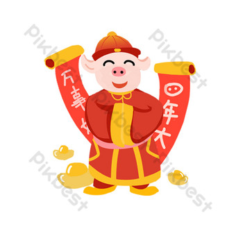 Cartoon hand drawn pig baby send blessings for chinese new year PNG Images Template PSD