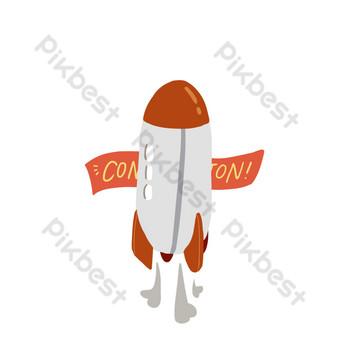 ilustración de nave espacial de dibujos animados Elementos graficos Modelo PSD