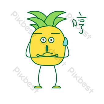 卡通夏天菠蘿問候賀卡嗡嗡聲 元素 模板 AI