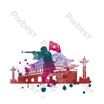人物元素國慶五星紅旗禮炮飛濺墨水手繪 元素 模板 PSD