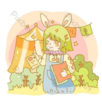 Dépliant de la journée des enfants Bunny Clown Éléments graphiques Modèle PSD