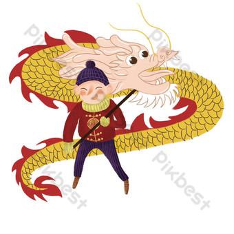 農曆新年舞龍祝賀卡通舞龍人物 元素 模板 PSD