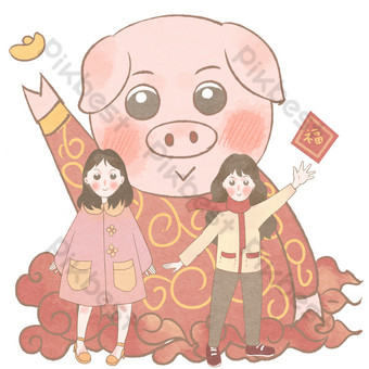 Chinese New Year piglet sends a blessing to the girl PNG Images Template PSD
