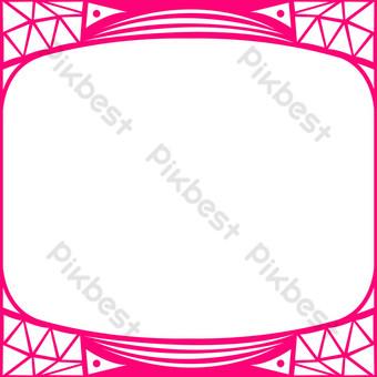 中國剪紙風格手繪簡單文藝清新邊框透明底png插畫 元素 模板 PSD