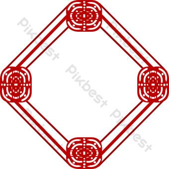 中國紅手繪簡約文藝清新邊框透明底png插畫 元素 模板 PSD