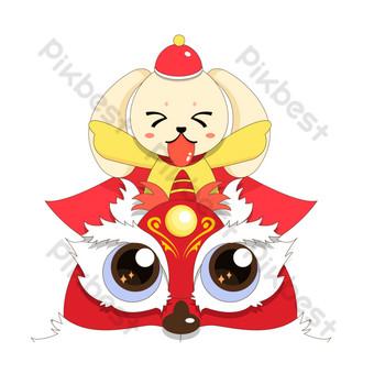 中式喜慶舞獅圖案設計 元素 模板 PSD