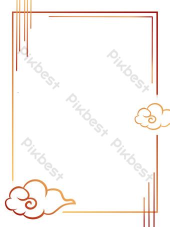 中國風金色漸變雲紋海報裝飾邊框 元素 模板 PSD
