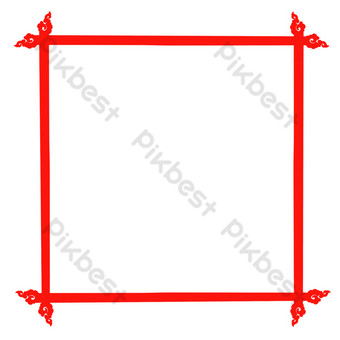Chinese style red simple buckle free border PNG Images Template PSD