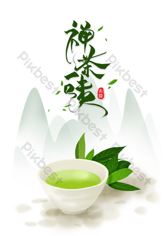 Chinese style tea green tea set PNG Images Template PSD