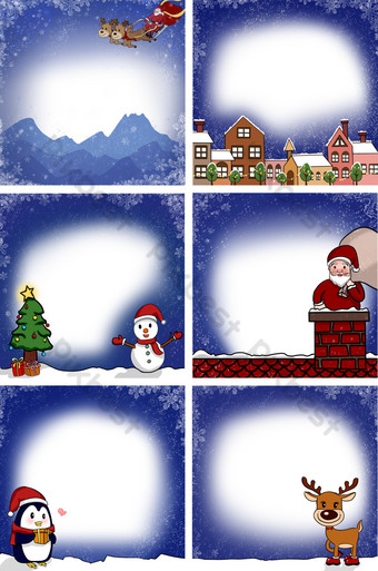 Christmas blue beautiful border series PNG Images Template PSD
