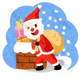 navidad lindo santa claus ilustración de dibujos animados chimenea Elementos graficos Modelo PSD